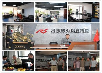LUOYANG RUISHI TRADING CO.LTD